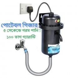 http://www.999shopbd.com/captain indian portable geyser
